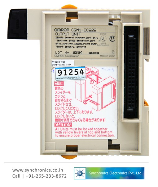 CQM1 OC222 Output Unit
